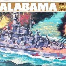 Maquetas: MAQUETA HASEGAWA 1/700 USS ALABAMA BB-60 #121 (WL-B121). Lote 99746923