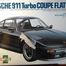 Maquetas: MAQUETA DEL PORSCHE 911 TURBO COUPE FLATNOSE. TAMIYA, AÑO 1987. KIT Nº 70. DEPORTIVO CLÁSICO.. Lote 70406845