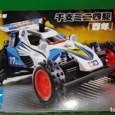 Maquetas: MAQUETA BUGGY 4WD RACING – TAMIYA – 1/32. Lote 98020231