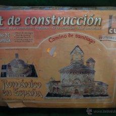 Maquetas: SANTA MARIA DE EUNATE NAVARRA ROMANICO KITS DE CONSTRUCCION CERAMICA CUIT. Lote 50743510