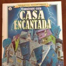 Maquetas: CONSTRUYE ESTA CASA ENCANTADA- MAQUETA RECORTABLE 1991. Lote 96709887