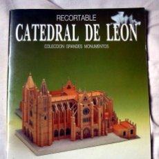 Maquetas: RECORTABLE CATEDRAL DE LEON. COLECCIÓN GRANDES MONUMENTOS. Lote 97532879
