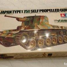 Maquetas: KIT TANQUE JAPÓN. TAMIYA. JAPAN TYPE 1 75 MM SELF PROPELLED GUN. Lote 98711359