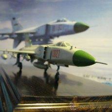 Maquetas: AVION CAZA F-8II FINBACK-B ESCALA 1/72. Lote 27203159