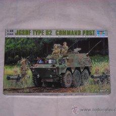 Maquetas: JGSDF TYPE 82 COMMAND POST TANQUE MAQUETA 1/35 TRUMPETER - ARTICULO NUEVO. Lote 27456116