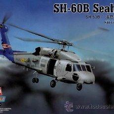 Maquettes: HOBBY BOSS87231SH-60B SEAHAWK. Lote 28532880