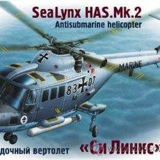 Maquetas: ALANGERALG-72012SEA LYNX HAS. MK.2 HELICOPTER. Lote 28614755