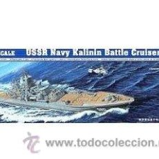 Maquetas: USSR NAVY KALININ BATTLE CRUISER MAQUETA BARCO ESCALA 1/700 TRUMPETER - ARTICULO NUEVO. Lote 29829538