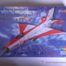 Maquetas: MAQUETA F-7EB 1:144 TRUMPETER. Lote 33513154