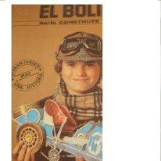 Maquetas: EL BOLIDO - CONSTRUYE Y JUEGA - EDAF 1982 - MAQUETA NUEVA A ESTRENAR DE QUIOSCO !!!!!. Lote 34460563