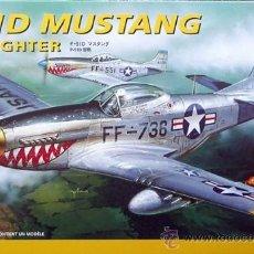Maquetas: MAQUETA ITALERI F-51D MUSTANG US FIGHTER ESCALA 1:72 DE 1997 (YA NO SE PRODUCE) CAJA PRECINTADA. Lote 38397351