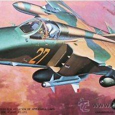 Maquetas: MAQUETA HASEGAWA 1/72 MIG-27 'FLOGGER-D' - 1987 #712 - SIN CAJA. Lote 39248475