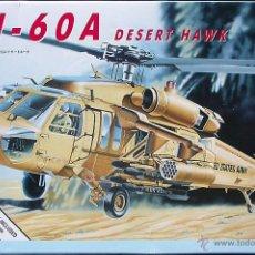 Maquetas: MAQUETA ITALERI 1/72 SIKORSKY UH-60A BLACKHAWK #025. Lote 39908376