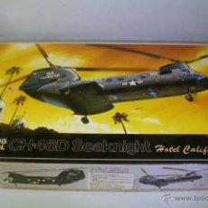 Maquetas: FUJIMI 7AH2-1200. ESCALA 1/72. HELICOPTERO BOEING VERTOL CH-46D SEAKNIGHT. Lote 41430624