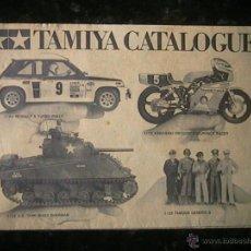Maquetas: ANTIGUO CATÁLOGO TAMIYA. Lote 45482315