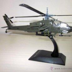 Maquetas: MCDONNELL DOUGLAS AH-64A APACHE USA ESCALA 1/72 ALTAYA IXO HELICOPTERO. Lote 45693329