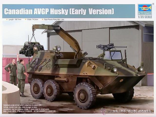 TRUMPETER 01503 CANADIAN AVGP HUSKY ESCALA 1/35 (Juguetes - Modelismo y Radiocontrol - Maquetas - Militar)