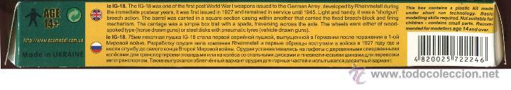 Maquetas: MAQUETA ACE, 7.5cm leichtes Infanteriegeschütz 18 IG-18 Ferelle, Escala 1/72, REF 72224 - Foto 6 - 102596359