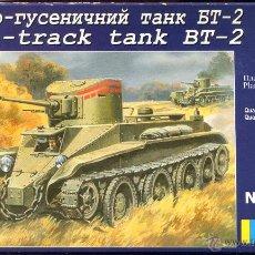 Maquetas: UNIMODEL, WHEEL - TRACK TANK BT-2, ESCALA 1/72, REF 302. Lote 49364652