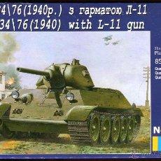 Maquetas: UNIMODEL TANK T-34\76 (1940) WITH L-11 GUN, ESCALA 1/72, REF 336. Lote 49365012