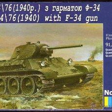 Maquetas: UNIMODEL, TANK T-34\76 (1940) WITH F-34 GUN, ESCALA 1/72, REF 337. Lote 49365464
