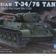 Maquetas: MAQUETA HOBBY BOSS, RUSSIAN T-34/76 TANK, ESCALA 1/48, REF 84806. Lote 49204254