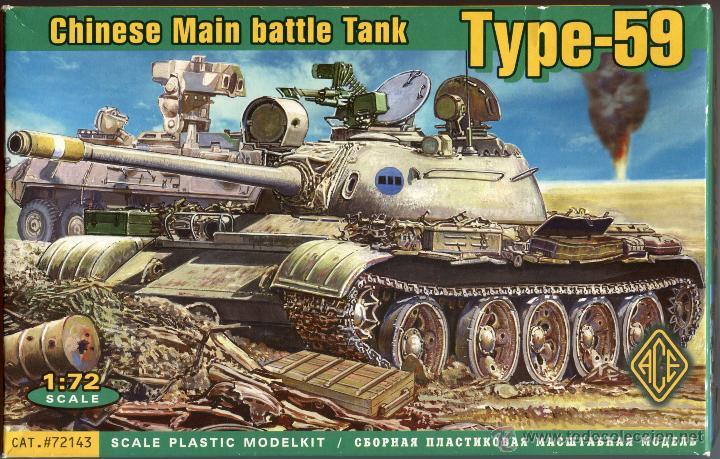 MAQUETA ACE, CHINESE MAIN BATTLE TANK TYPE-59, ESCALA 1/72, REF 72143 (Juguetes - Modelismo y Radiocontrol - Maquetas - Militar)