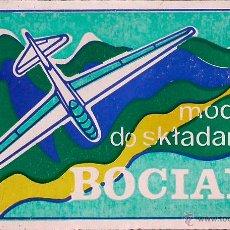 Maquetas: MAQUETA PZW 72 1/72 SZD-9 BOCIAN - VINTAGE. Lote 37341510