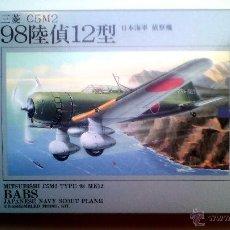 """Maquetas - MITSUBISHI C5M2 """"BABS"""" 1/72 ARII - 74149722"""