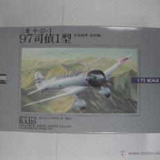Maquetas - Mitsubishi Ki-15-I Type 97 MK-1 BABS de ARII a 1/72 - 51531162