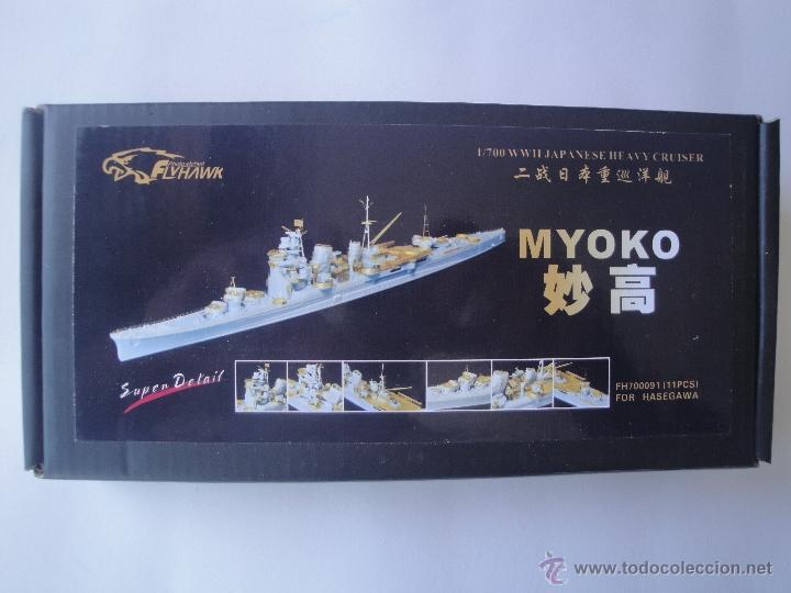 MYOKO JAPANESE HEAVY CRUISER 1/700, FOTOGRABADO DE FLYHAWK PARA HASEGAWA (Juguetes - Modelismo y Radiocontrol - Maquetas - Barcos)
