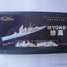 Maquetas: MYOKO JAPANESE HEAVY CRUISER 1/700, FOTOGRABADO DE FLYHAWK PARA HASEGAWA. Lote 140314280