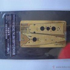 Maquetas - Cubierta del Crucero pesado japones Myoko, de Flyhawk a 1/700 - 51531971