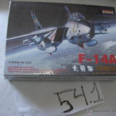 Maquetas: ANTIGUA MAQUETA DE AVION DE COMBATE F-14-A NUEVA PRECINTADA - ENVIO GRATIS A ESPAÑA. Lote 53238737