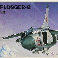 Maquetas: MAQUETA ACADEMY 1/72 MIG-23S 'FLOGGER-B' #1621 (FA-022). Lote 28761715