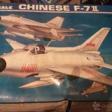 Maquetas: MAQUETA AVION CAZA CHINO F-7- II ESCALA 1/32 MARCA TRUMPETER. Lote 54794411