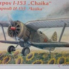 Maquetas: POLIKARPOV I 153 TCHAIKA. MOLDOVA 1/72. Lote 55076923