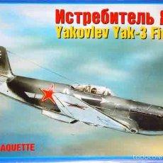 Maquetas: MAQUETA DEL CAZA SOVIÉTICO YAKOVLEV YAK-3 DE MAQUETTE A 1/72. Lote 56028331