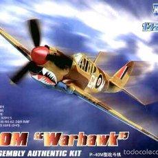 Maquetas: MAQUETA DEL CAZA NORTEAMERICANO CURTISS P-40M WARHAWK DE HOBBYBOSSD A 1/72 ¡REBAJADO!!!. Lote 56645115
