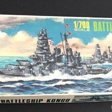 Maquetas - maqueta modelismo barco motorizado imai heavy cruiser chokai - 56693995