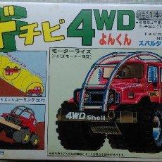 Maquetas: ANTIGUO COCHE 4WD KIT Nº 450 G8-87 JAPAN ROSHIMA NO.3 4X4 JAPON. Lote 57082900