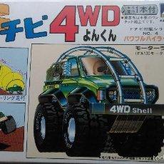 Maquetas: ANTIGUO COCHE 4WD KIT Nº 450 G8-88 JAPAN ROSHIMA NO.4 4X4 JAPON ÚNICO EN TC. Lote 57082993