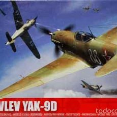 Maquetas: MAQUETA DEL CAZA SOVIÉTICO YAKOVLEV YAK-9D DE AIRFIX A 1/72. ¡AHORA A PRECIO REBAJADO!. Lote 57243306