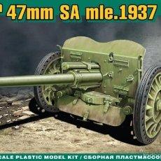 Maquetas: ACE 72529 47MM SA MLE. 1937 ANTI-TANK GUN 1/72. Lote 57555620