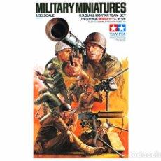Maquetas: TAMIYA - U.S. GUN & MORTAR TEAM SET 35086 1/35. Lote 62094916