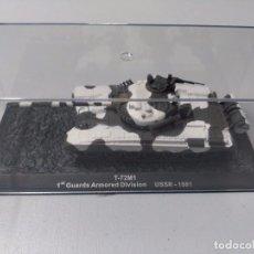 Maquetas: T72 M1 + FASCICULO - COLECCION CARROS DE COMBATE - Nº 36 - ALTAYA. Lote 63085032