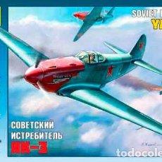 Maquetas: MAQUETA DEL CAZA SOVIÉTICO YAKOVLEV YAK-3 DE ZVEZDA A ESCALA 1/48. Lote 64360327