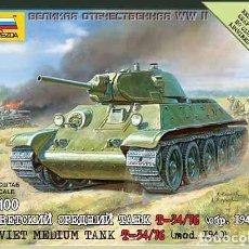 Maquetas: MAQUETA DEL CARRO DE COMBATE SOVIÉTICO T-34/76 MOD 1940 DE ZVEZDA A 1/100. Lote 248497930