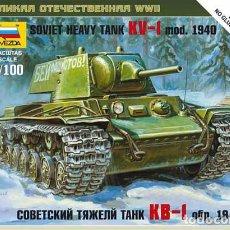 Maquetas: MAQUETA DEL CARRO DE COMBATE SOVIÉTICO KV-1 MOD 1940 DE ZVEZDA A 1/100. Lote 64365899