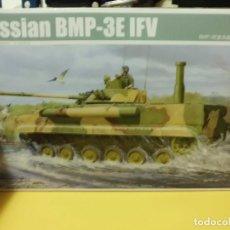 Maquetas: RUSSIAN BMP-3E 1/35 TRUMPETER. Lote 68485853
